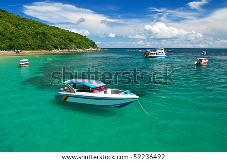 The vacation in Lan island. Pattaya Thailand - stock photo