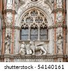The Venetian lion and Doge, San Marco cathedral, Venice - stock photo