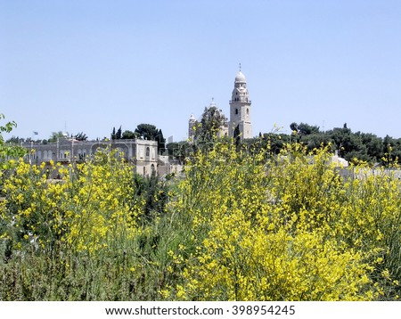 The view of Dormition Abbey in Jerusalem, Israel           - stock photo