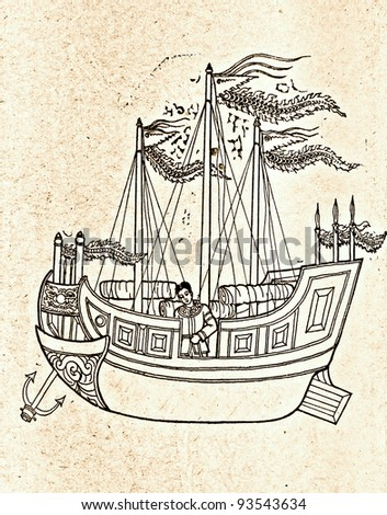 The Vintage paper with  red Line designed about traditional ancient boat.  This is traditional and generic style in Thailand. No any trademark or restrict matter in this photo - stock photo