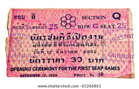 The Vintage ticket of opening ceremony for the first SEAP games since 12 December 1959 - stock photo