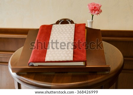 The visitors book at restaurant in classical style - stock photo