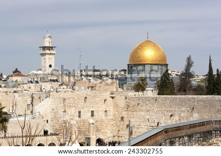 The Wailing Wall and the Dome of the Rock - Jerusalem - stock photo
