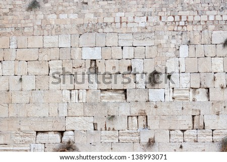 The wailing wall in Jerusalem city, Israel - stock photo