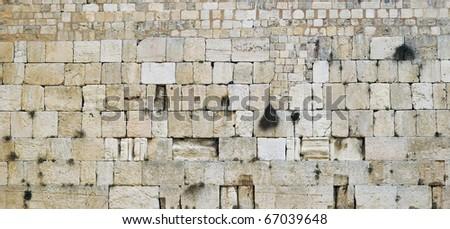 The Wailing Wall (western wall) , Jerusalem, Israel - stock photo