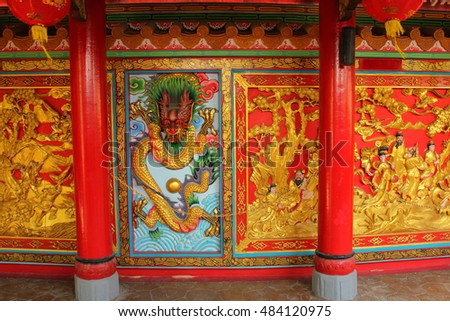 The wall of Chinese temple in Thailand
