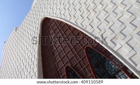The wall of Karachi's famous Mazar-e-Quaid - mausoleum of the founder of Pakistan, Muhammad Ali Jinnah. Iconic symbol of Karachi  - stock photo