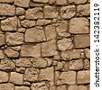 The wall of the large rough natural stone - seamless texture for design - stock photo