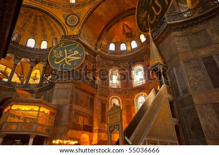 The walls and the windows of Aya Sofia, Istanbul. View from inside.