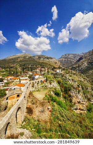 The walls of Old Town Bar, Montenegro - stock photo