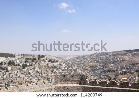 The walls of the Old City in Jerusalem, Israel - stock photo