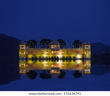 The Water Palace - Jal Mahal Rajasthan, Jaipur, India - stock photo