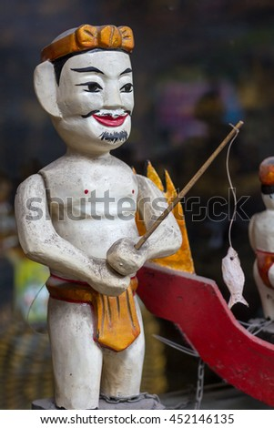 The water puppet on shop in Hanoi. Water puppet is a traditional art in Hanoi, Vietnam.one of the typical art form in Vietnam