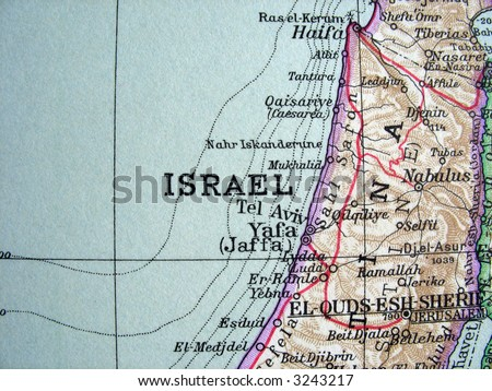 The way we looked at Israel in 1949. - stock photo