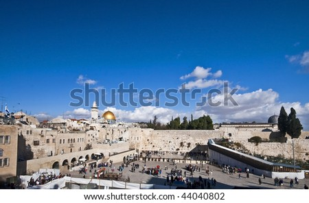 the western wall and dome of the rock in jerusalem - stock photo