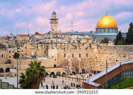 The Western Wall and the golden Dome of the Rock in Jerusalem, Israel, on sunset - stock photo