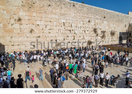 The Western Wall in Jerusalem, Israel - April 5th, 2015: The Western Wall during Passover (Pesach) in the afternoon. - stock photo