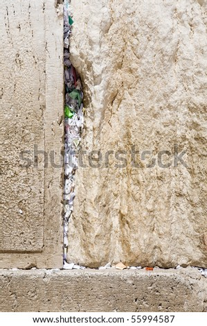 The Western Wall, Jerusalem - stock photo