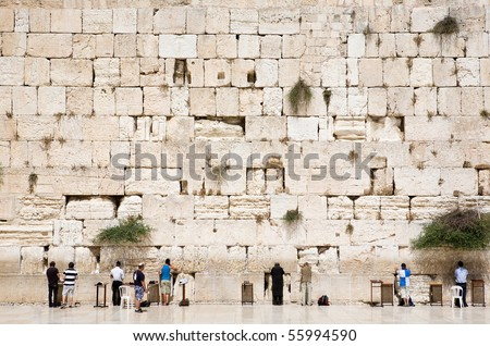 The Western Wall, Jerusalem - stock photo