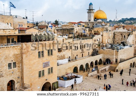 The Western Wall,Temple Mount, Jerusalem, Israel - stock photo