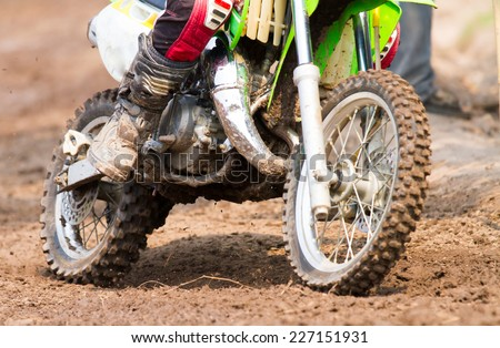 The wheel motocross competition. - stock photo
