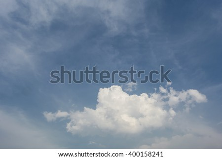 The white cloud on the sky. - stock photo