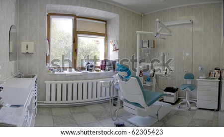 The white interior of a dentist office. Dentist office. Panoramic view - stock photo