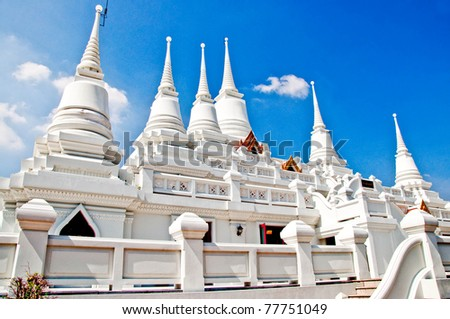 The White Pagoda on blue sky background