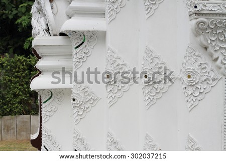 The White stucco on the Wall, thai style - stock photo