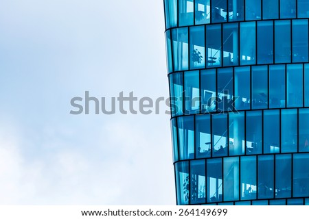 the windows of a modern building for offices - stock photo