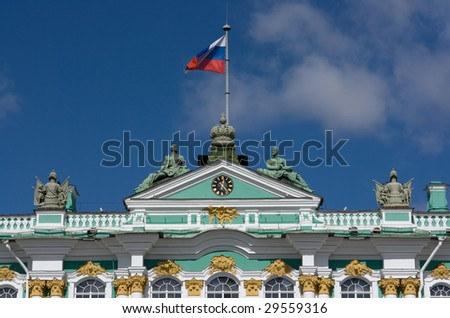 The winter palace. The Hermitage. - stock photo