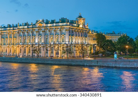 The Winter Palace (the State Hermitage Museum). The White Nights in St.Petersburg, Russia - stock photo