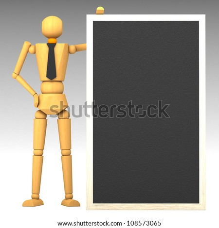 The wooden doll with background 3d illustration - stock photo