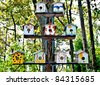 The Wooden of birdhouse family on tree - stock photo