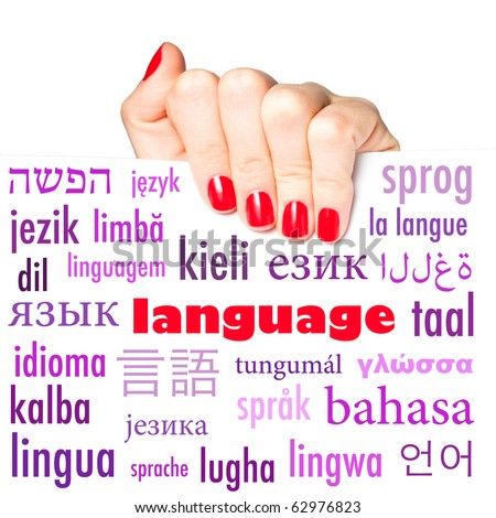The Word Langua Beauty In Different Languages