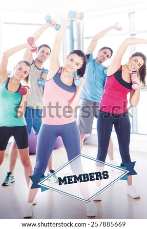 The word members and people lifting dumbbell weights with trainer in gym against badge - stock photo