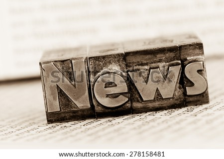 the word news written with lead letters. symbolic photo for newsletters, newspapers and information - stock photo