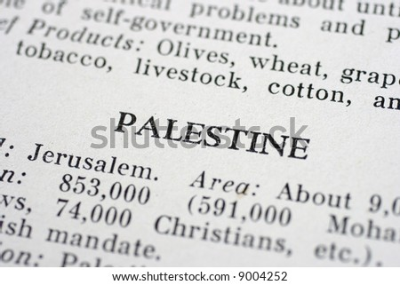The word Palestine is highlighted in an old Atlas - stock photo