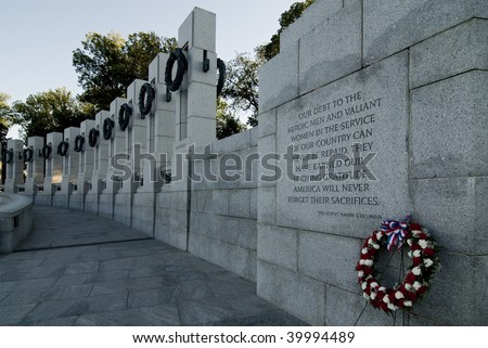 The World War II Memorial  The inscription on the wall can be read.   Located in Washington DC. - stock photo