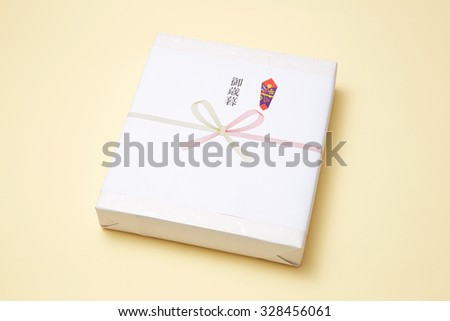 the year-end gift, Japanese culture - stock photo