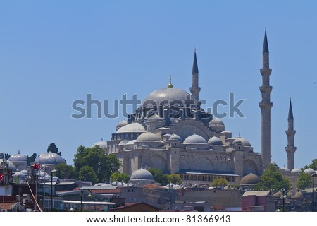 The Yeni Camii, The New Mosque or Mosque of the Valide Sultan,Istanbul,Turkey - stock photo