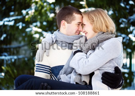 The young couple in love - stock photo