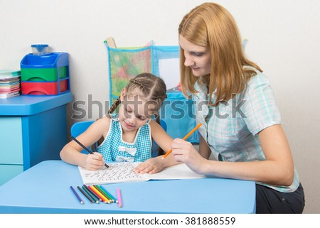 The young girl engaged in a five year old girl spelling - stock photo