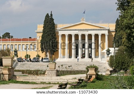 The Zappeion building in downtown Athens, Greece - stock photo