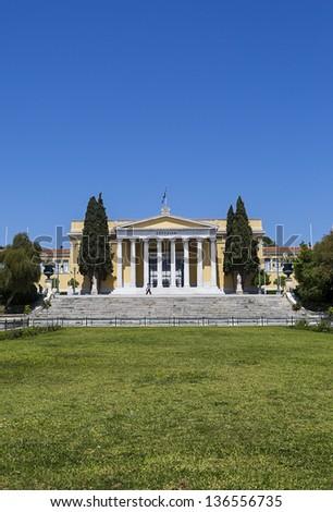 The Zappeion Megaron of Athens in Greece - stock photo