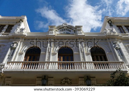 theater in San Cristobal de la Laguna, Tenerife, Canary Islands - stock photo