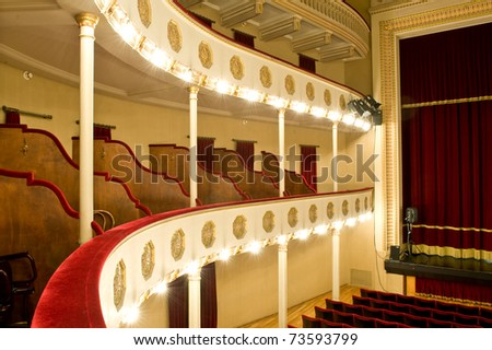 Theater inside view. - stock photo