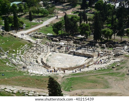 Theater of Dionysys - stock photo