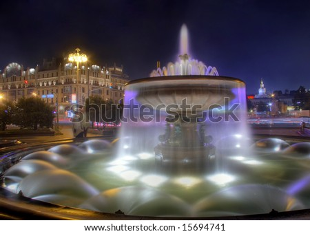 Theater square fountain in Moscow - stock photo