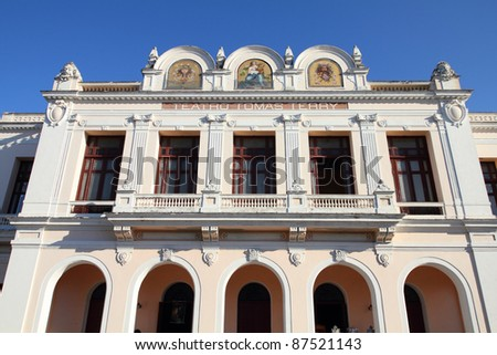Theater Tomas Terry building in Cienfuegos, Cuba. The old town is a UNESCO World Heritage Site.